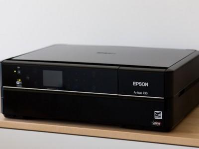 The Perfect Family Printer: Epson Artisan 730 Review